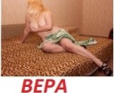 Prostytutka Anita Bukowno