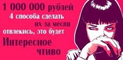 Prostytutka Lydia Kraśnik